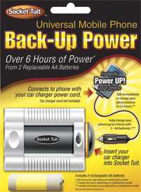 fischercreative-graphic-design-freelance-artist-package-design-label-design-back up power charger-package-design